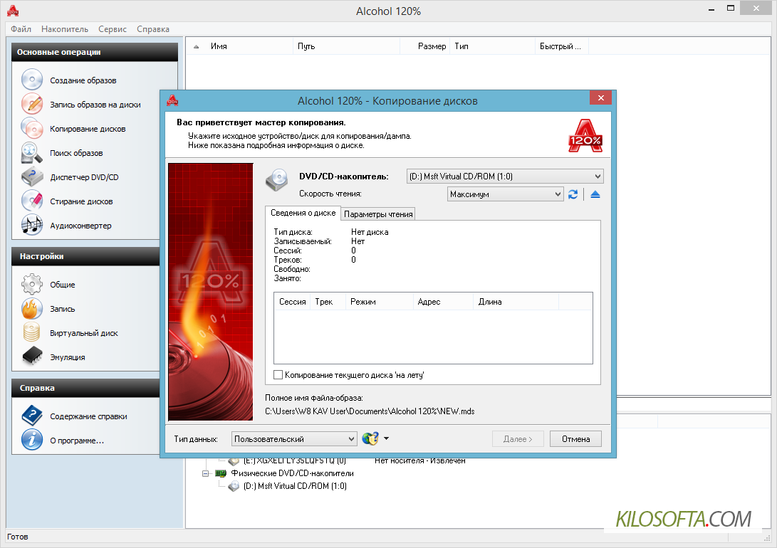 xf adsk2015_x64 keygen download