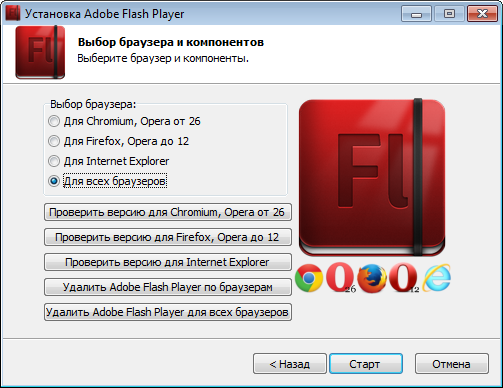 Включить flash player для firefox.