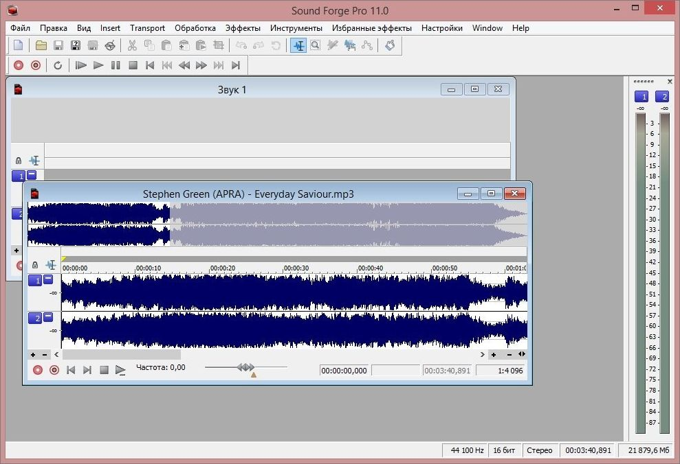 sound forge 9 free download